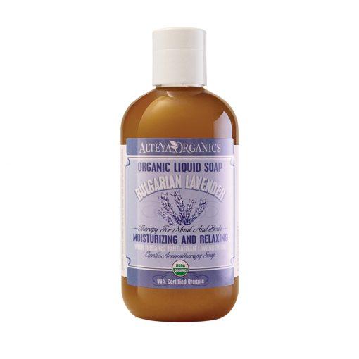lavender liquid soap
